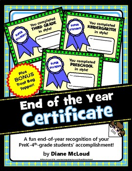 End-of-Year Certificate and BONUS Treat Bag Topper for K-4