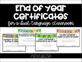 End of Year Certificates for a Dual Language Classroom