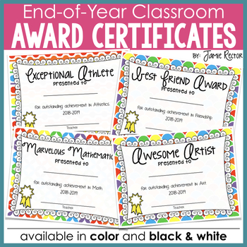 End-of-Year Classroom Achievement Award Certificates {in c