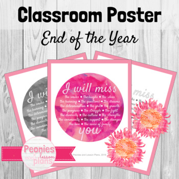 End of Year Classroom Poster