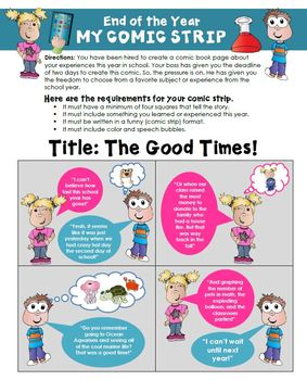 End of Year Comic Strip Activity