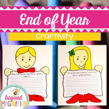 End of Year Craft Activity