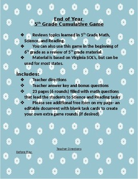 End of Year Cumulative Review Game (Math, Reading, Science)