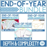 End-of-Year Depth and Complexity Bundle   Frames, Writing