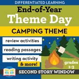 Camping Theme Activities Differentiated End of Year Theme