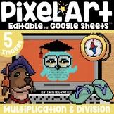 End of Year Digital Pixel Art Magic Reveal MULTIPLICATION