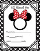 End of Year Disney Inspired Memory Book K-3