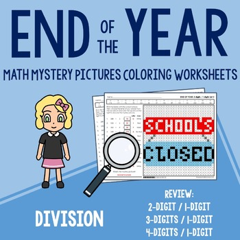 End of Year Division Coloring Worksheets