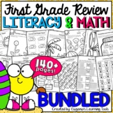 End of Year First Grade Review - Literacy and Math BUNDLED