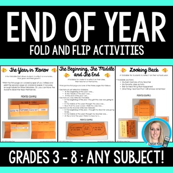 End of Year Foldable Style Notes Activities