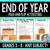 End of Year Fold and Flip Activities