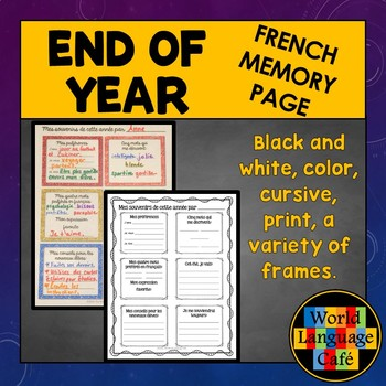 End of Year French Memory Page