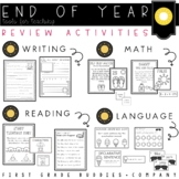 Summer Activities | End of the Year Activities | End of the Year Review