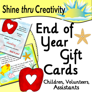 End of Year Gift Cards and Note Cards