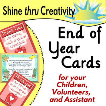 End of Year Gift and Note Cards