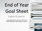 End of Year Goal Sheet - English/Spanish