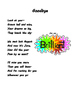 End of Year Goodbye Poem