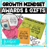 End of Year Growth Mindset Award Gift Freebie