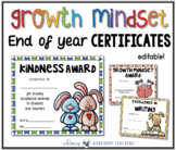 End of Year Growth Mindset Editable Certificates