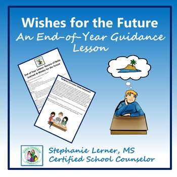 End of Year Guidance Lesson