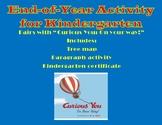 End of Year Kindergarten Activity Set