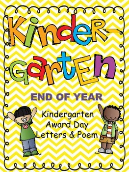 End of Year Kindergarten Banner and Poem for Awards Day