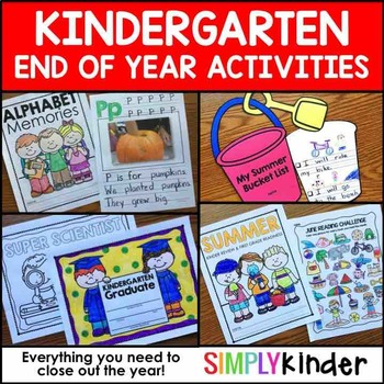 End of Year Kindergarten Bundle from Simply Kinder