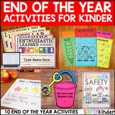 End of Year Kindergarten Bundle