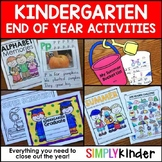 End of Year Kindergarten Bundle