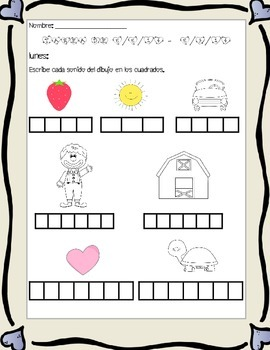 End of Year Kindergarten Homework in SPANISH