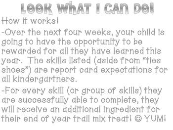 End of Year Kindergarten Incentive