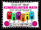 SMARTboard End of Year Kindergarten Math Mega Pack - Common Core