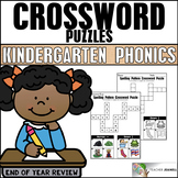 End of Year Kindergarten Phonics Review Crossword Puzzles
