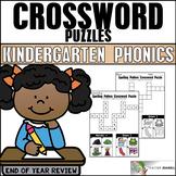 End of Year Kindergarten Phonics Review Crossword Puzzles