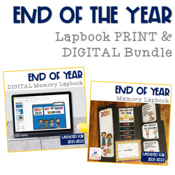 End of Year Lapbook/Memory Book with BONUS Activities!