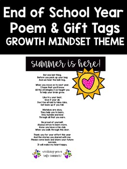 End of Year Poem - Last Day... by Smart Cookie Classroom ...