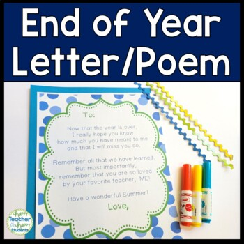 End of Year Letter Poem for Students: 5 Color Options
