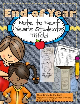 End of Year Letter to Next Years Student-Trifold