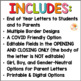 End of Year Letter to Students Distance Learning | SPECIAL 2020 Version Included