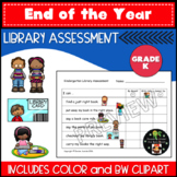 End of Year Library Test Kindergarten