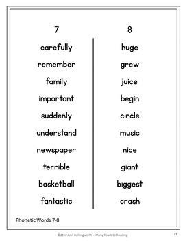 EOY Literacy Benchmark Assessment: Grade 1