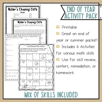 End of the Year Math Activities