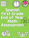 End of Year Math Assessment