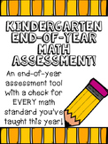 End-of-Year Math Assessment for Kindergarten