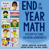 Mystery Picture Enrichment Math Project, End Of Year Math Packet Review Coloring