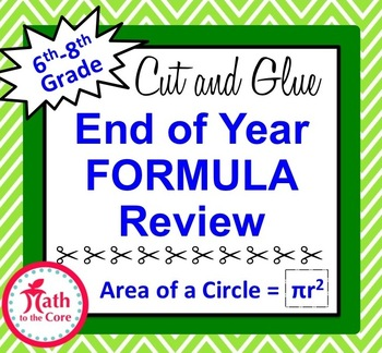 End of Year Formula Review Cut and Glue