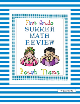 End of Year Math Review - First Grade - Beach Theme