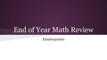 End of Year Math Review- Kindergarten