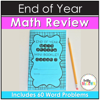 End Of Year Math Review Booklets Teaching Resources | Teachers Pay ...
