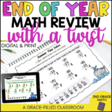 2nd Grade End of Year Math Review | 2nd Grade Math Review DIGITAL and Print